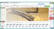 ロードバイク専門店