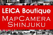 「ライカブティックMAPCAMERA SHINJUKU」5周年記念プロフォトグラファーが審査する「ライカフォトコンテスト」&「スペシャルトークイベント」開催