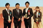 【お知らせ】楽天市場 EXPO賞 2013 成功のコンセプト賞・顧客満足の最大化 を受賞いたしました