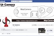 【お知らせ】「Ur Camera」をFacebookで開始しました!