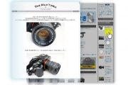 【お知らせ】Map Cameraに、サイト上の情報をクリックせずに閲覧できる新機能を導入しました!