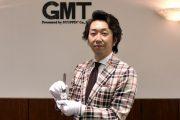 【お知らせ】時計専門店GMTが9周年記念企画を開催中です!