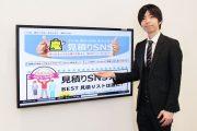 【キャンペーン】Map Cameraが「見積りSNS大賞」を開催!