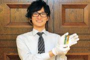 【お知らせ】KINGDOM NOTEオリジナル万年筆京野菜シリーズが7月17日(日)発売