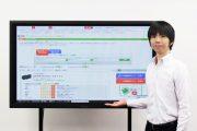 【お知らせ】シュッピン公式ECサイトの商品レビュー機能「コミュレビ」をアップグレード!