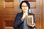 【お知らせ】筆記具専門店『KINGDOM NOTE』がモンブランの新規取り扱いを開始!