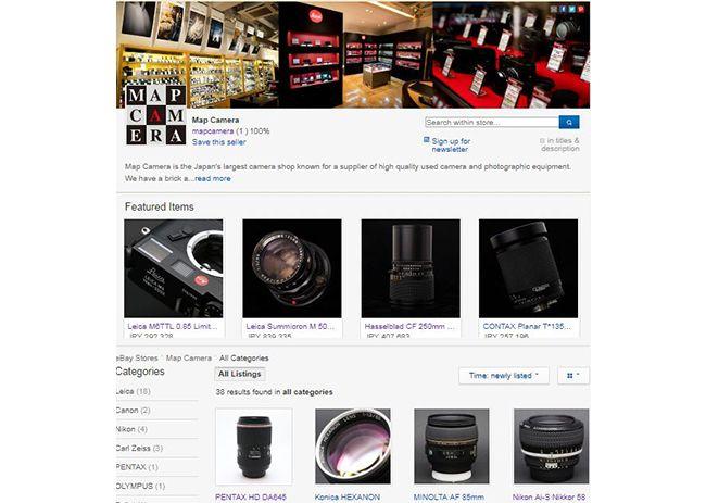 カメラ専門店『Map Camera』がeBayに出店 越境ECを8月28日にスタート!
