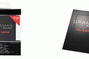Map Cameraオリジナルブランド「M.I.star」新商品「GRAMAS」のライカM10用液晶保護ガラスを発売!