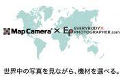 『Map Camera』と『EVERYBODY×PHOTOGRAPHER.com』が連携 ユーザーが投稿した作例写真が商品詳細ページに自動で表示