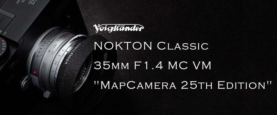 "Map Camera 25周年限定レンズ 「NOKTON Classic 35mm F1.4 MC VM ""MapCamera 25th Edition""」 発表・発売のお知らせ"