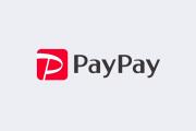 ECサイトにて<PayPay決済>を導入